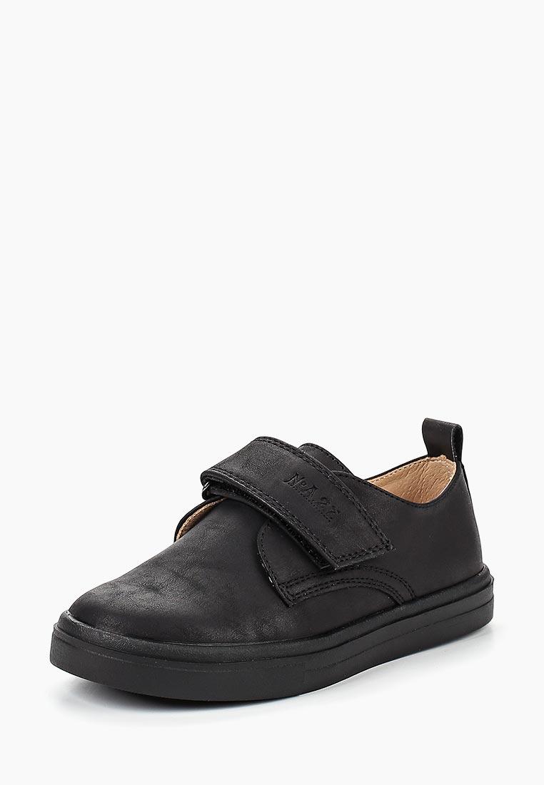 Обувь для мальчиков Сказка R253033561
