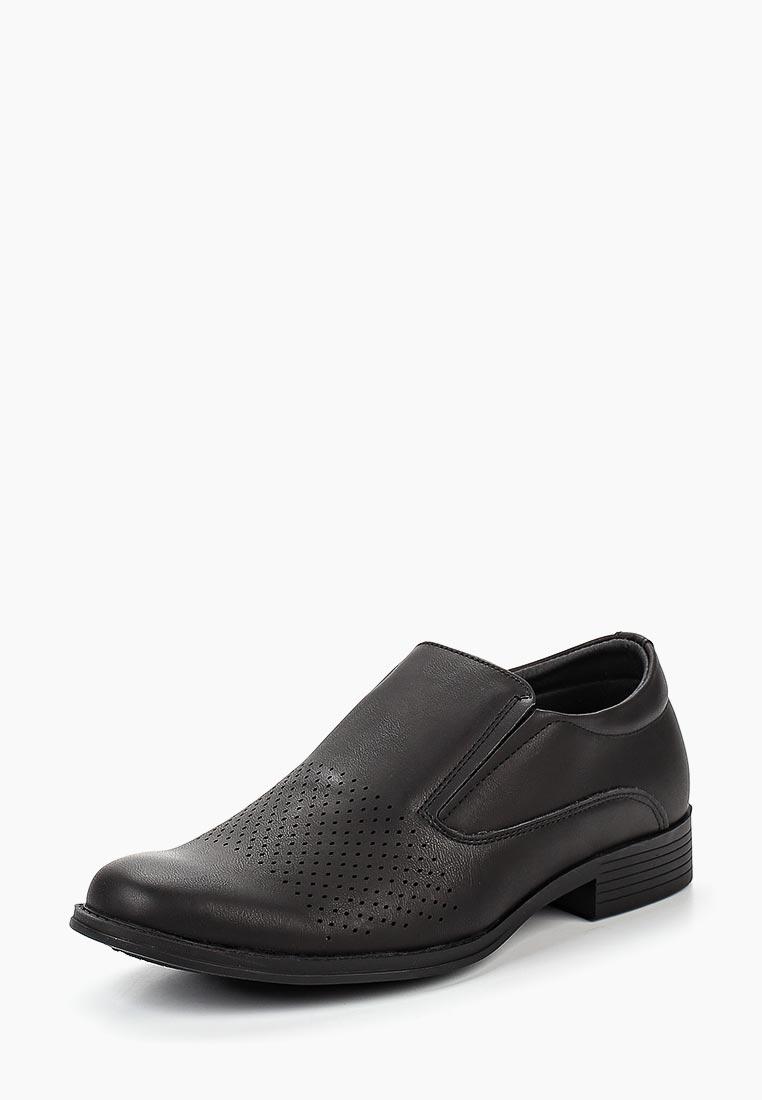 Обувь для мальчиков Сказка R339934057