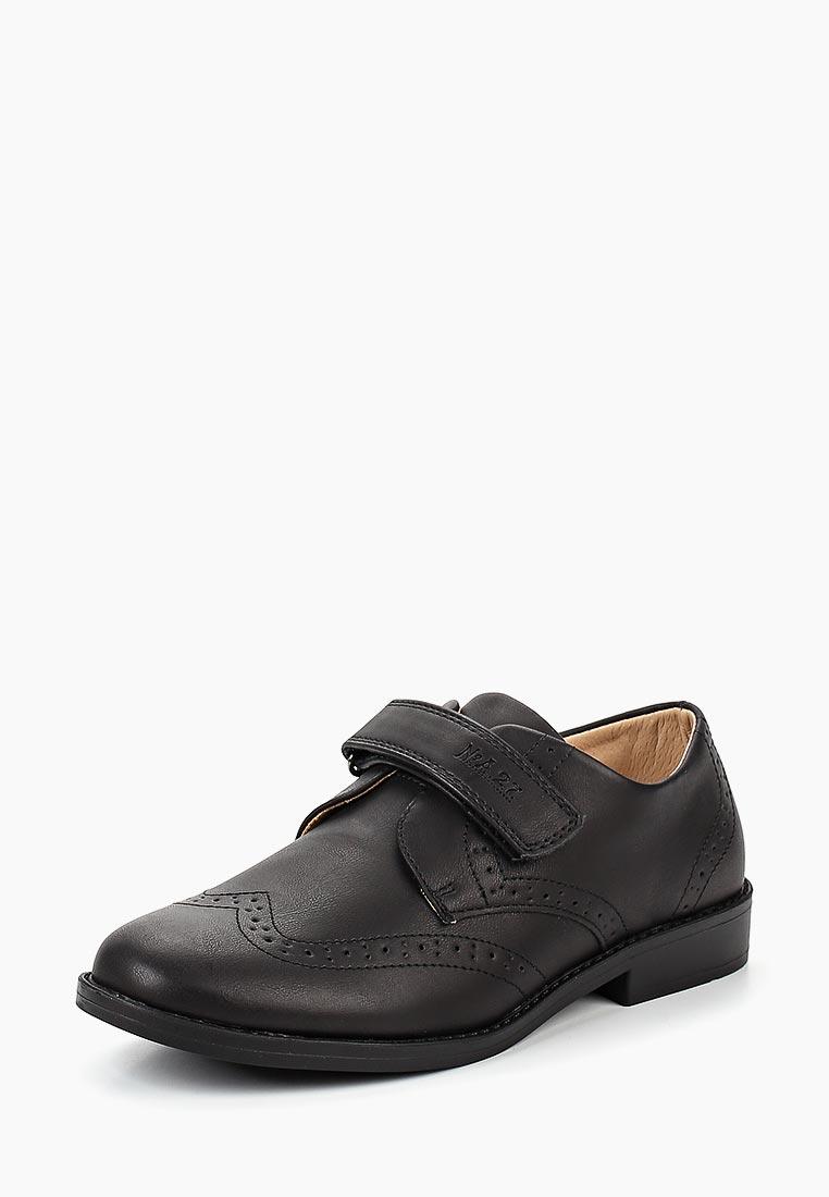 Обувь для мальчиков Сказка R811334061