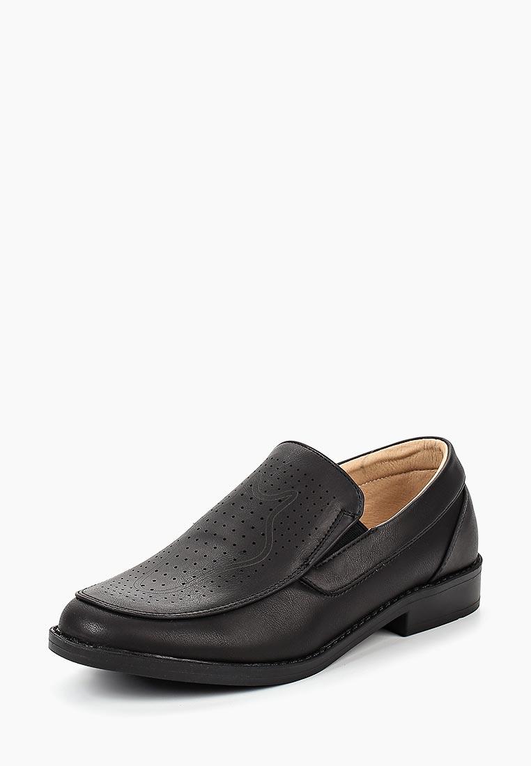 Обувь для мальчиков Сказка R811334065