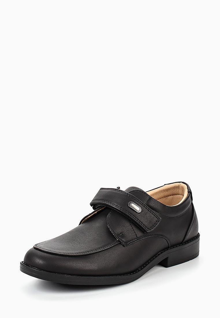 Обувь для мальчиков Сказка R811334067