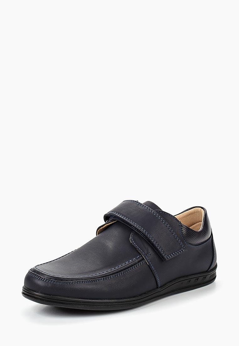 Обувь для мальчиков Сказка R868534071