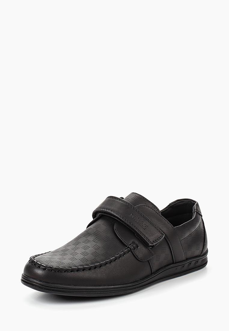 Обувь для мальчиков Сказка R868534076