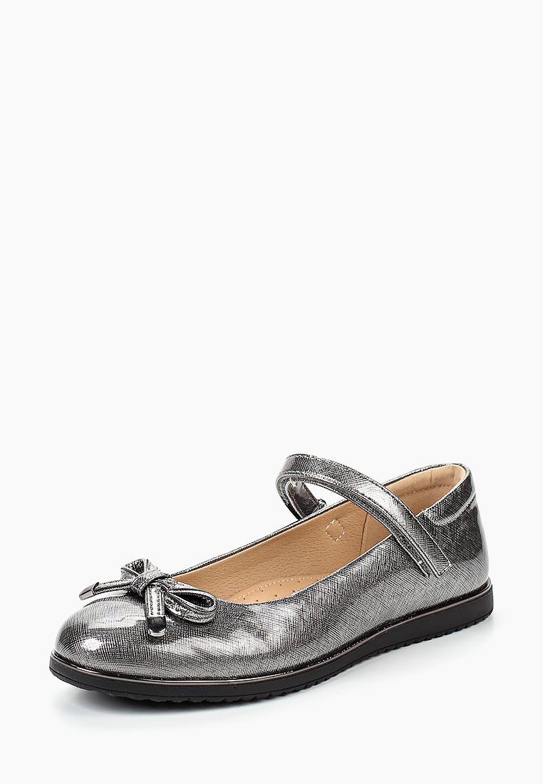 Туфли для девочек Сказка R757634131