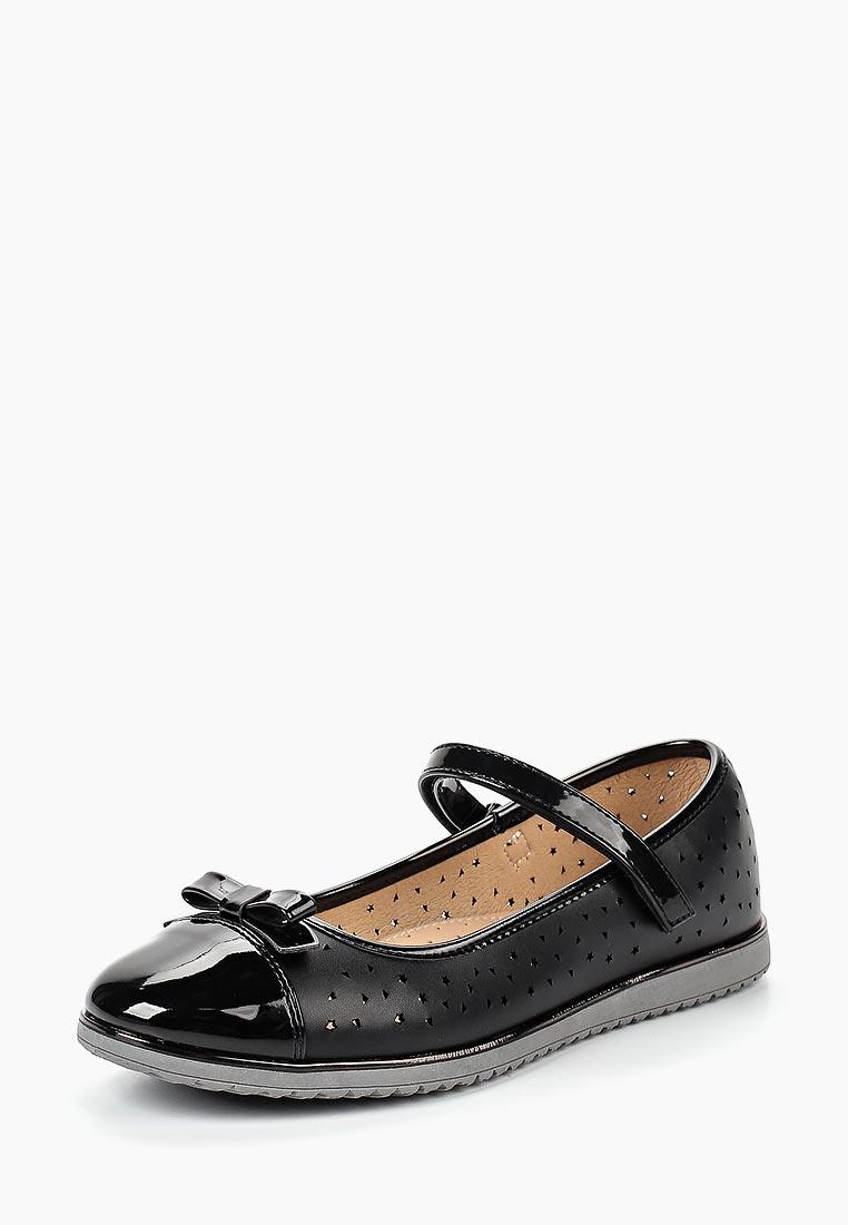 Туфли для девочек Сказка R757634136