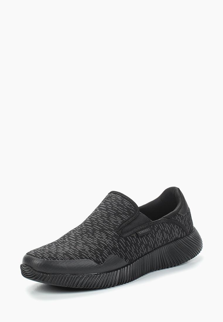 Мужские кроссовки Strobbs C2619-3