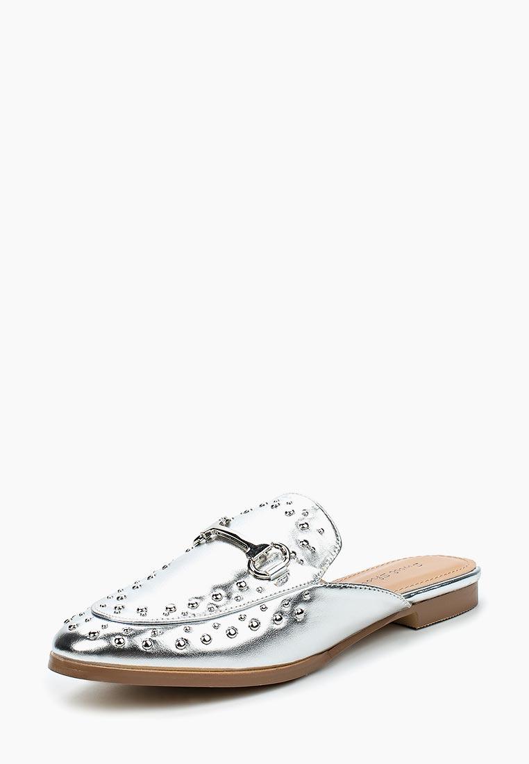 Женские сабо Sweet Shoes F20-2415
