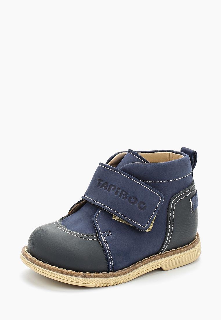 Ботинки для мальчиков TAPiBOO (Тапибу) FT-24015.18-OL08O.01