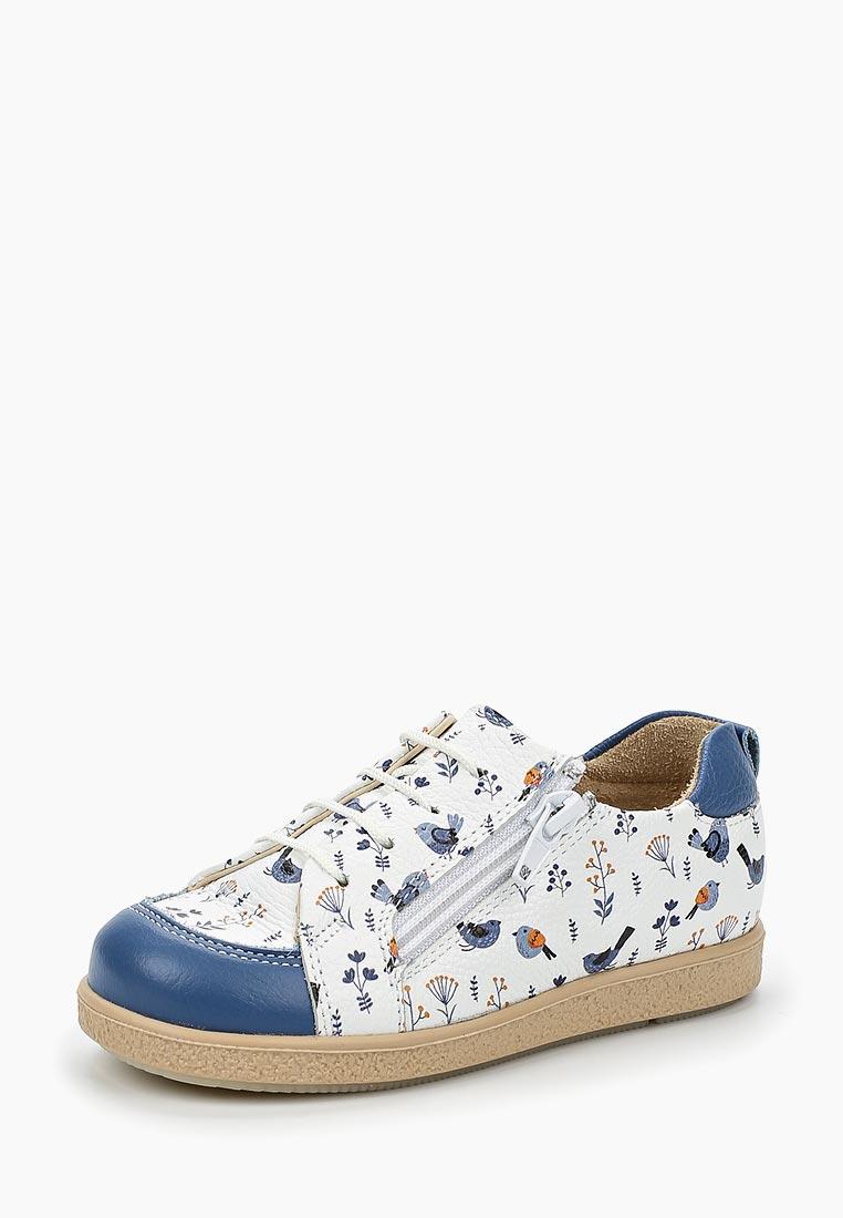 Ботинки для девочек TAPiBOO (Тапибу) FT-24017.18-OL09O.01
