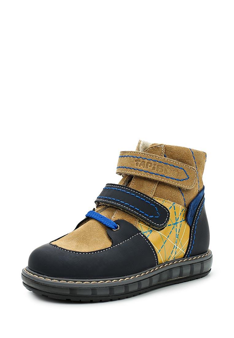 Ботинки для девочек TAPiBOO (Тапибу) FT-23003.15-OL36O.01