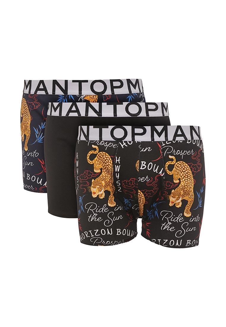 Мужское белье и одежда для дома Topman (Топмэн) 52K36OMUL
