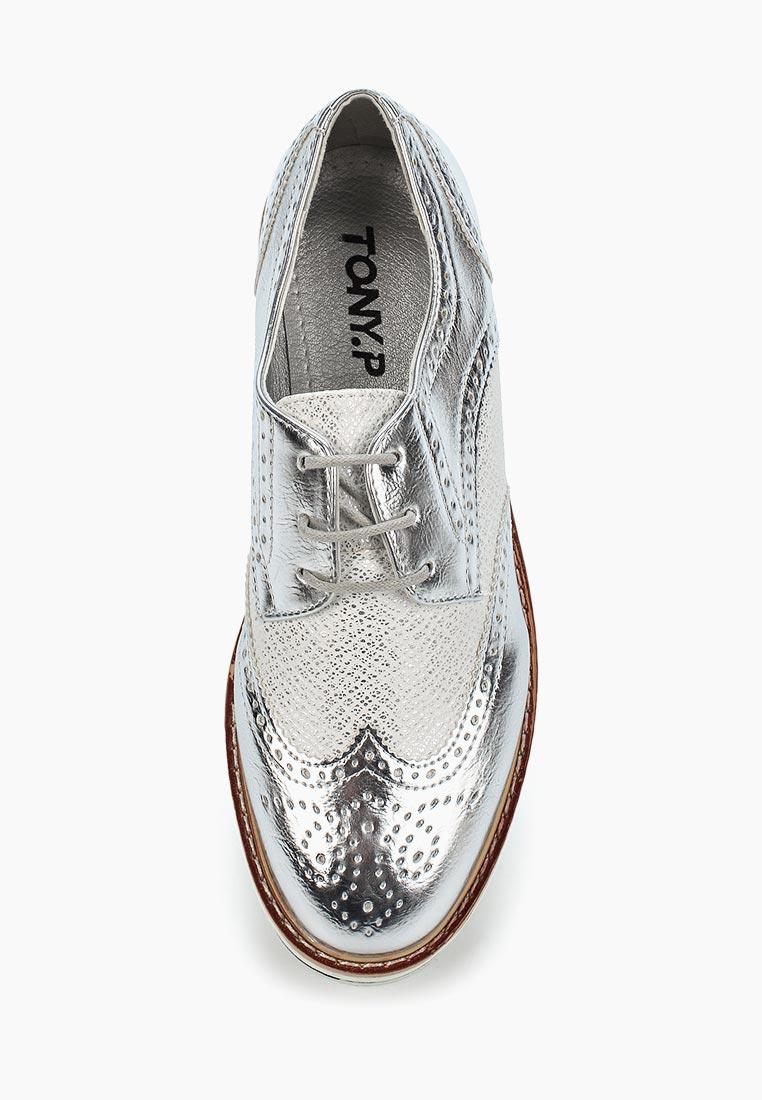 Женские ботинки Tony-p DQ-033: изображение 4