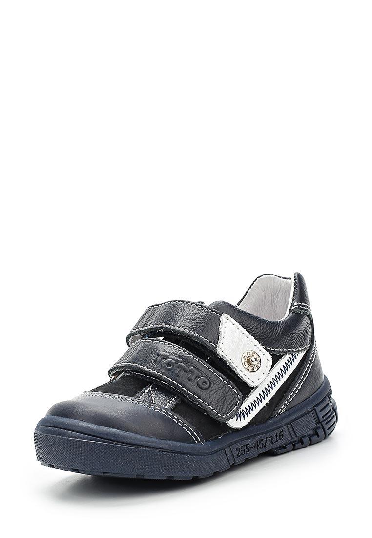 Ботинки для мальчиков Totta 110-КП