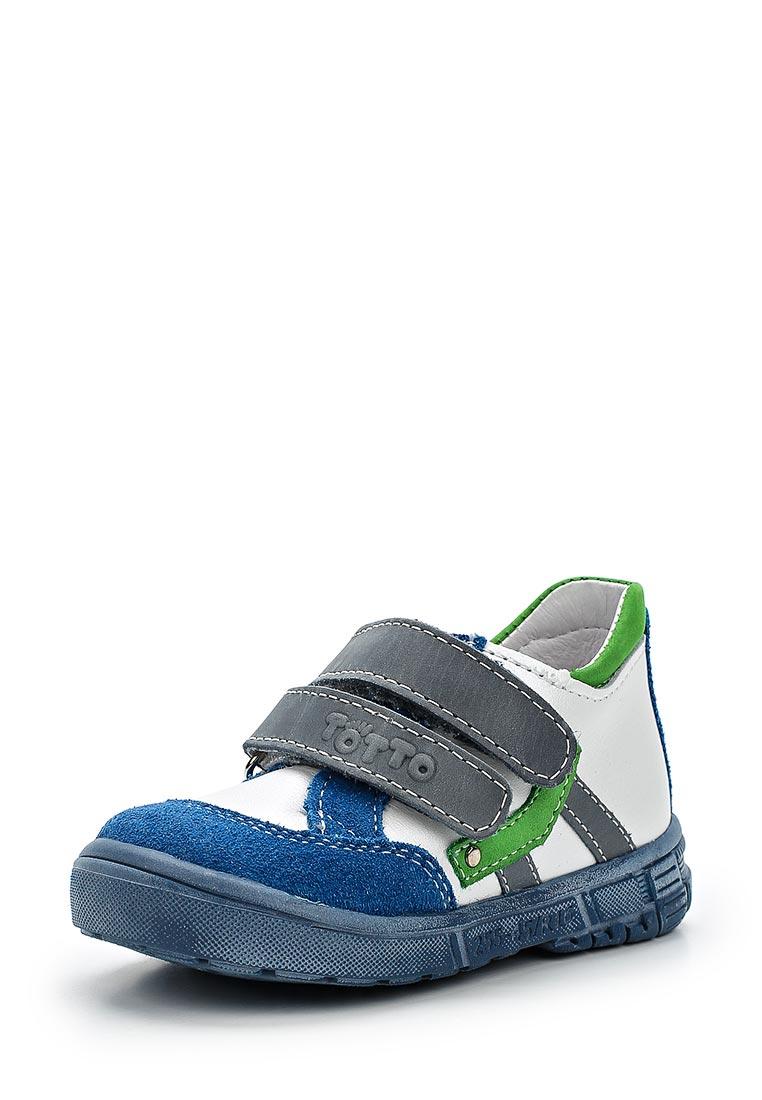 Ботинки для мальчиков Totta 122-КП