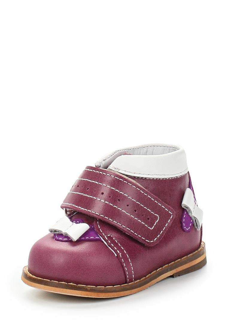 Ботинки для девочек Totta 013-КП