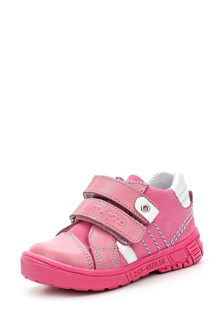 Ботинки для девочек Totta 107-КП