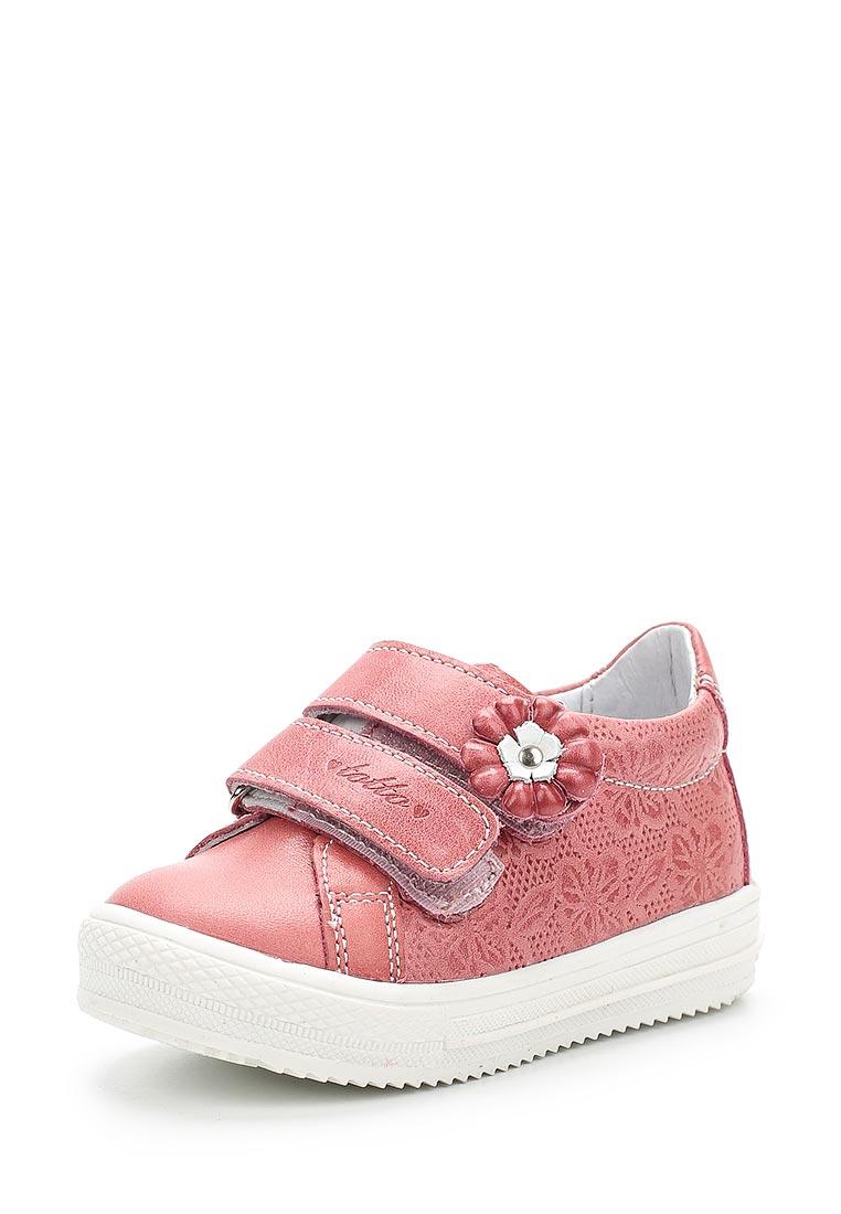Ботинки для девочек Totta 1231-Д-КП