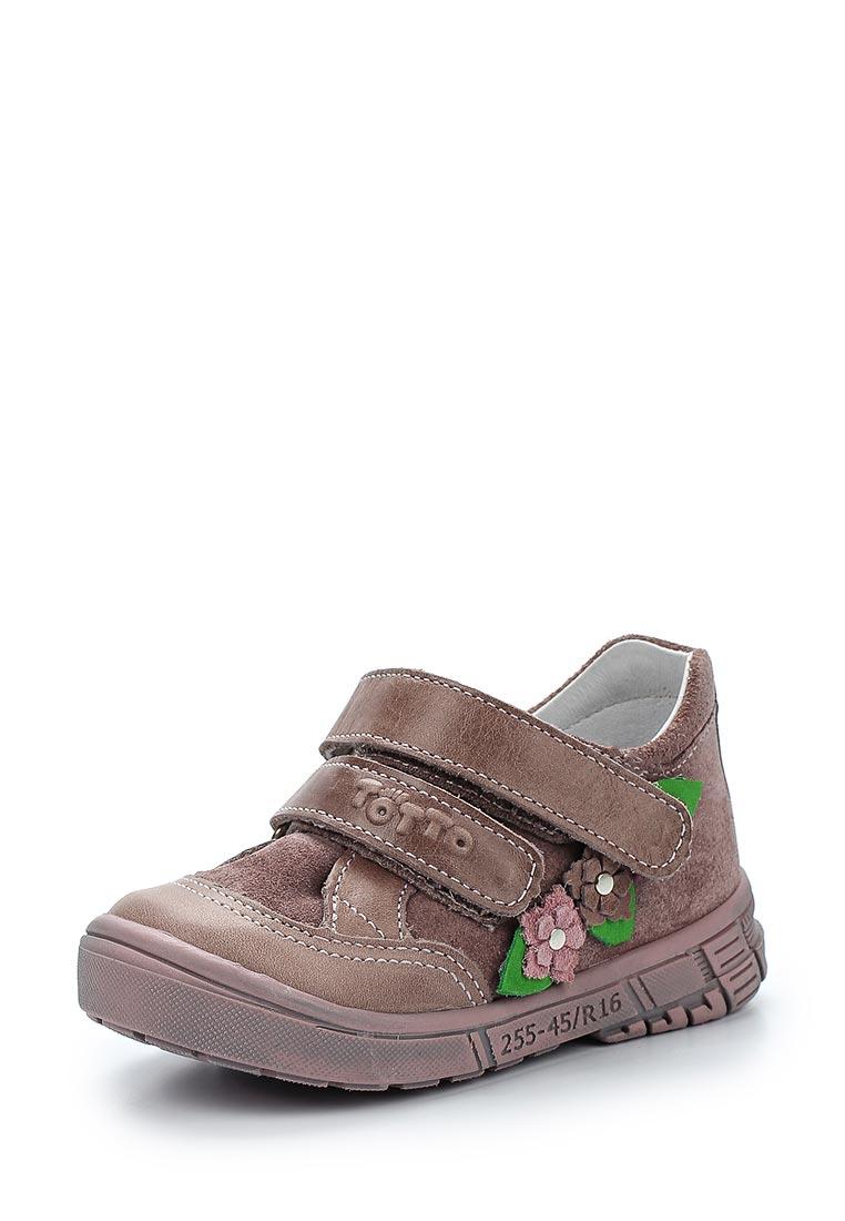 Ботинки для девочек Totta 123-КП