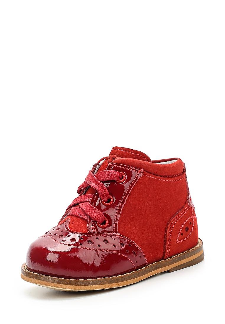 Ботинки для девочек Totta 011-КП