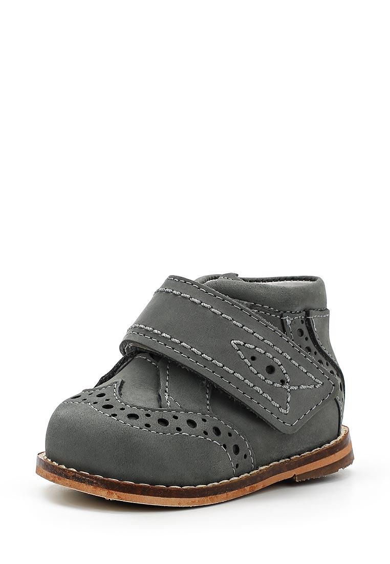 Ботинки для мальчиков Totta 09-КП