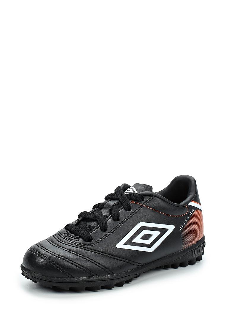 Кроссовки для мальчиков Umbro (Умбро) 81269U