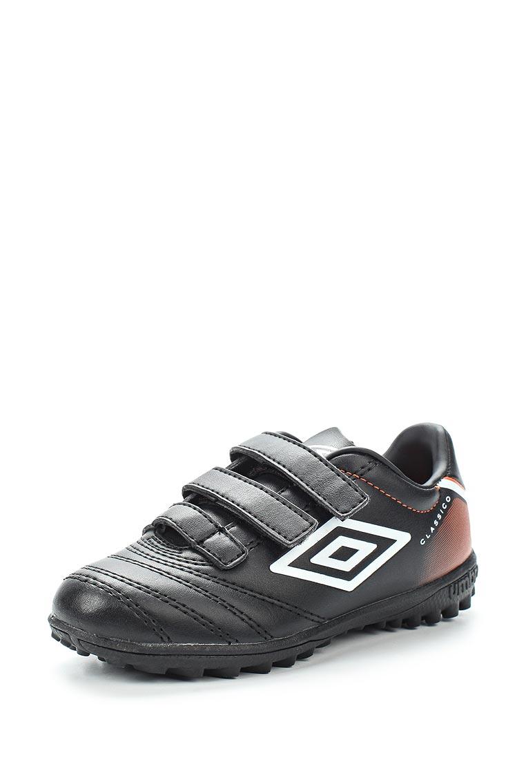Кроссовки для мальчиков Umbro (Умбро) 81270U