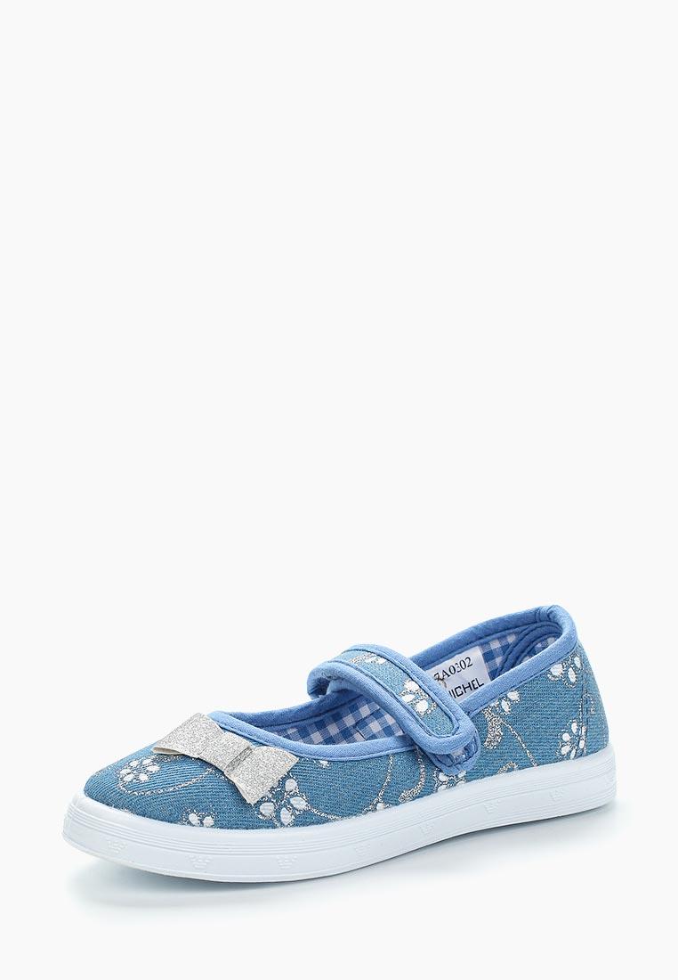 Туфли для девочек Юничел 7A0302