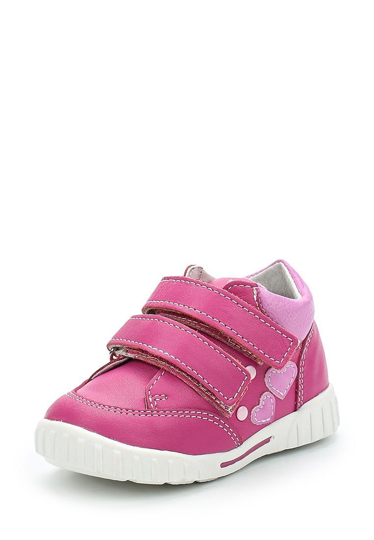 Ботинки для девочек Юничел 0C0912