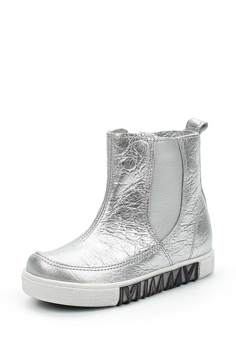 Ботинки для девочек Юничел 2C4844