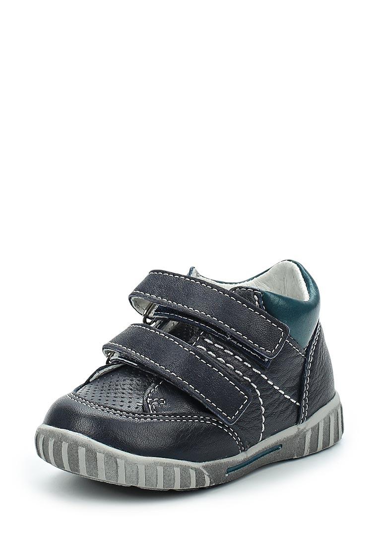 Ботинки для мальчиков Unichel 0C0922