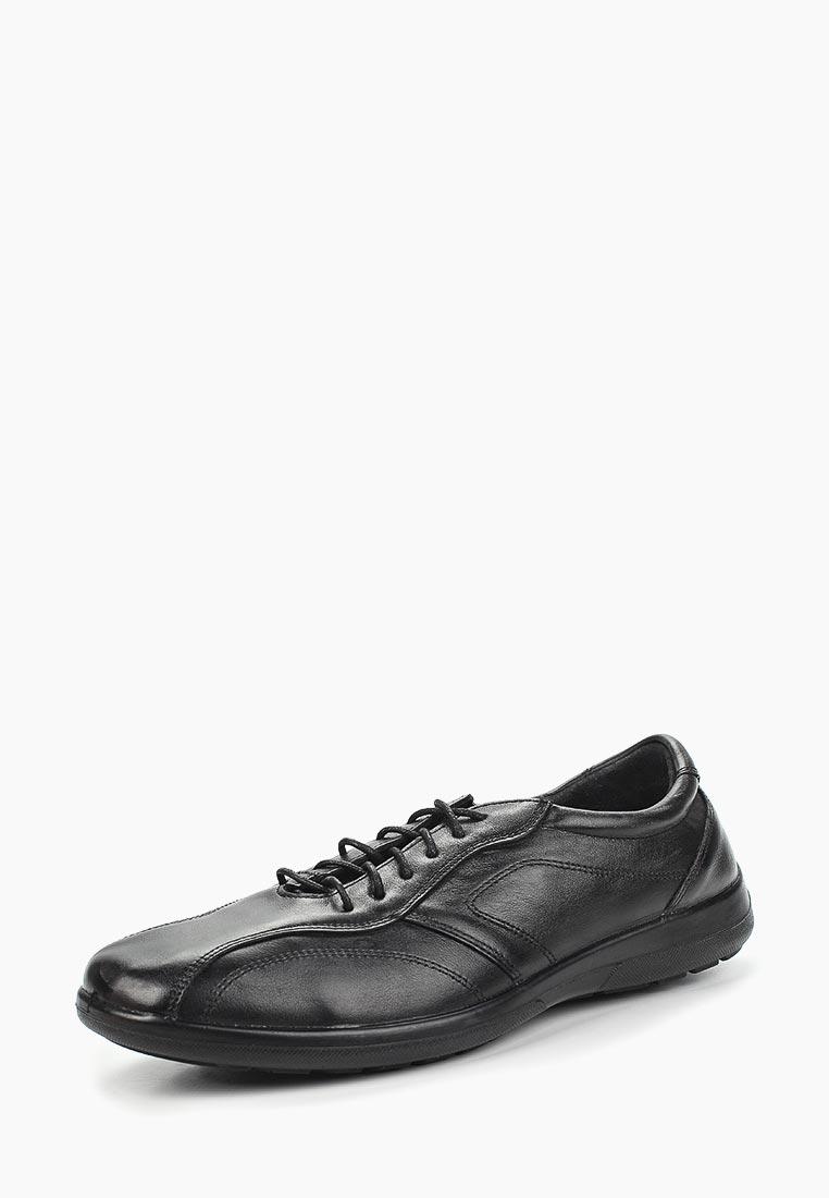 Мужские кроссовки Юничел 1M0151