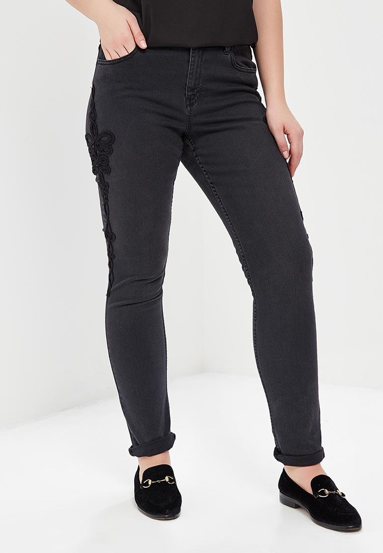 Зауженные джинсы Violeta by Mango (Виолетта бай Манго) 23013607