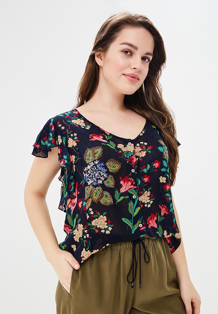 Блуза Violeta by Mango (Виолетта бай Манго) 23097651