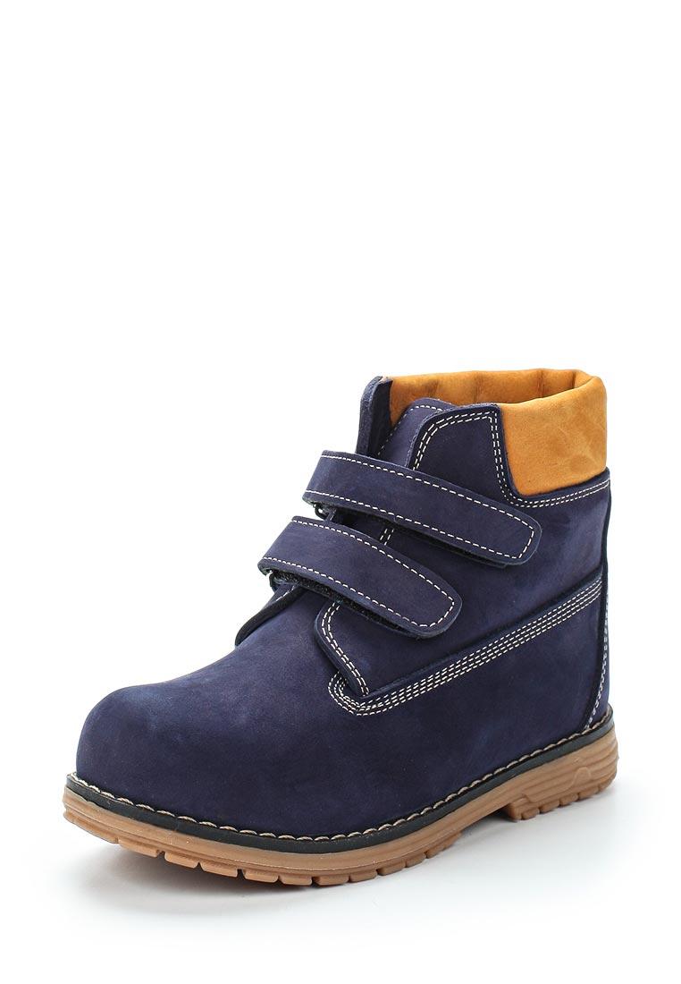 Ботинки для мальчиков Vitacci (Витачи) 920010015