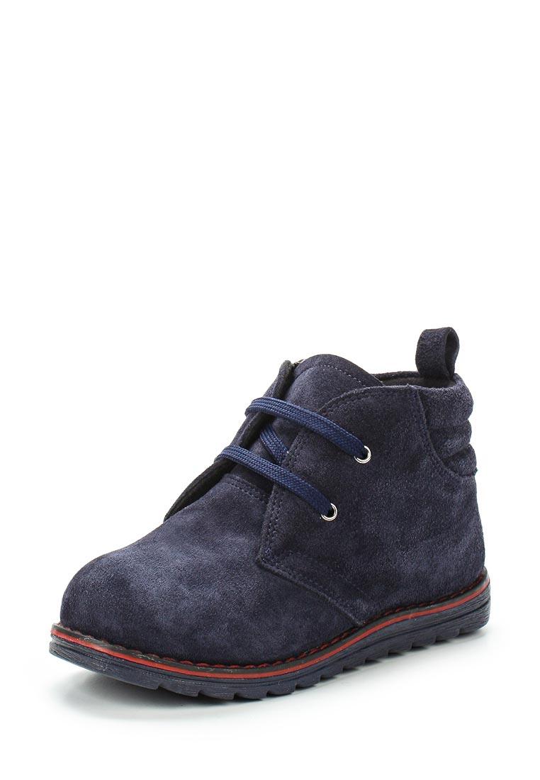 Ботинки для мальчиков Vitacci (Витачи) 920010046