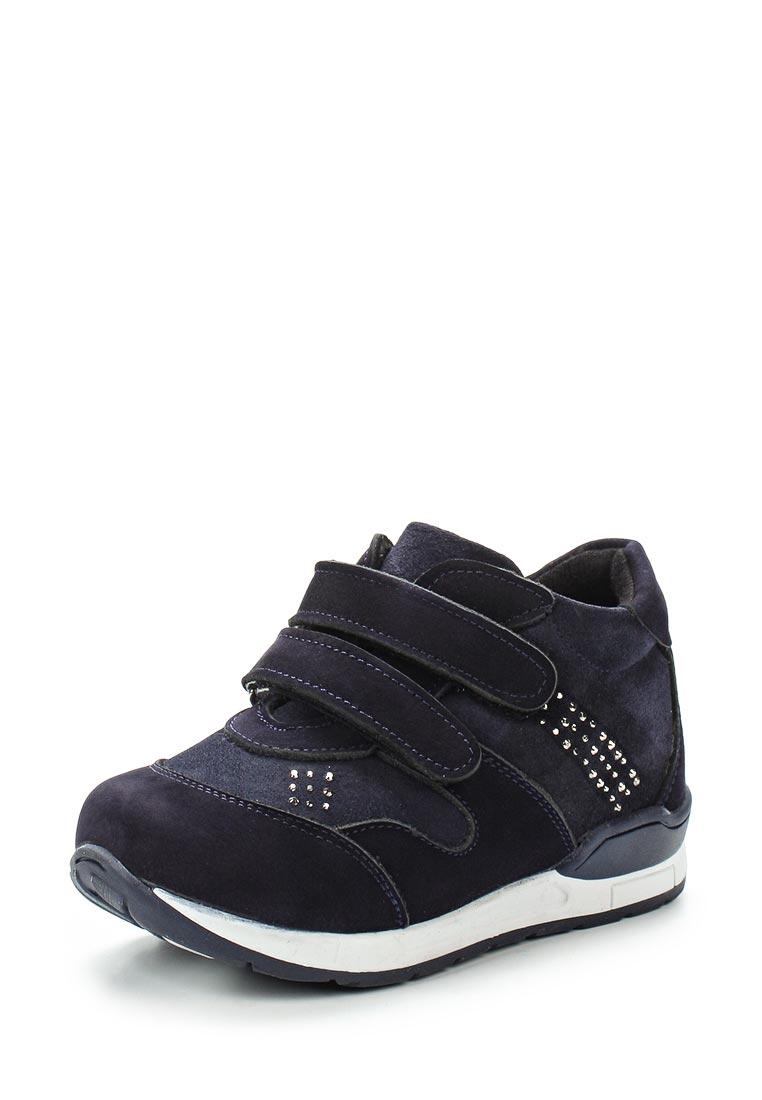 Кроссовки для мальчиков Vitacci (Витачи) 920010071