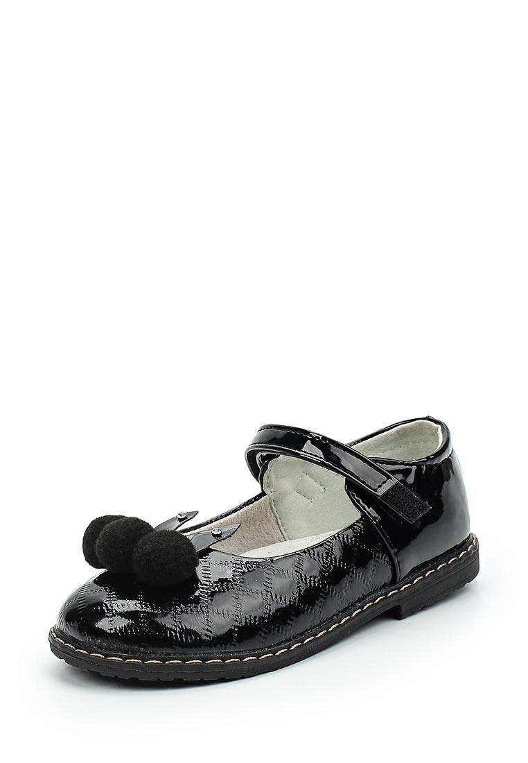 Туфли Vitacci (Витачи) 150002