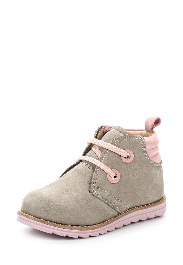 Ботинки для девочек Vitacci (Витачи) 920010019