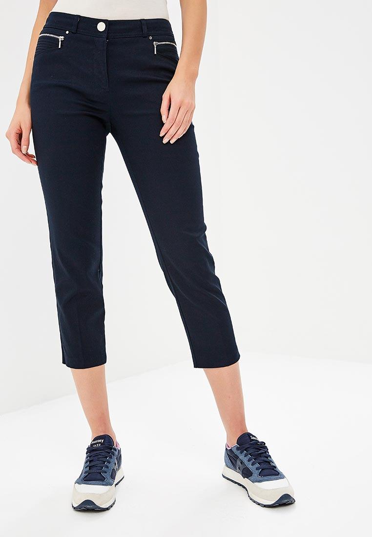 Женские зауженные брюки Wallis 310221024