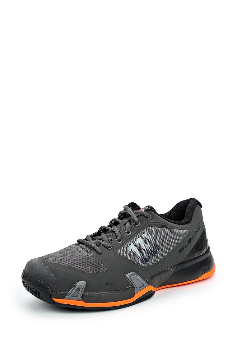 Мужские кроссовки Wilson WRS324110