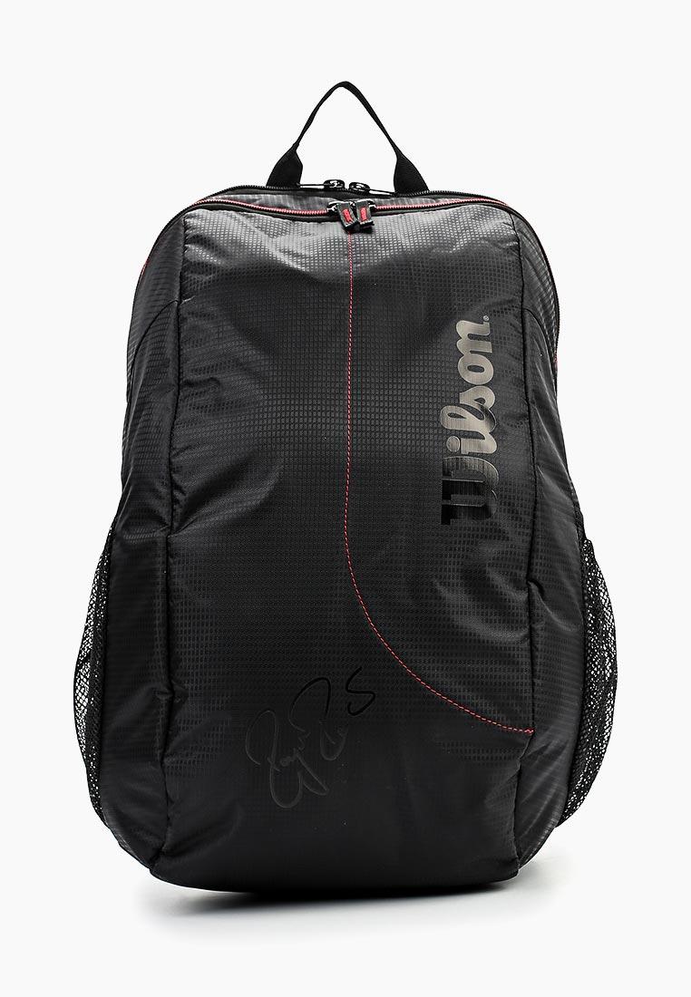 Спортивный рюкзак Wilson WRZ833795
