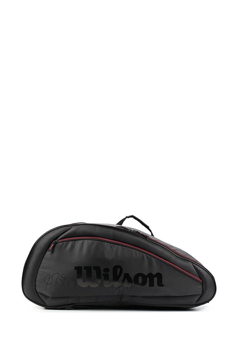 Спортивный рюкзак Wilson WRZ833712