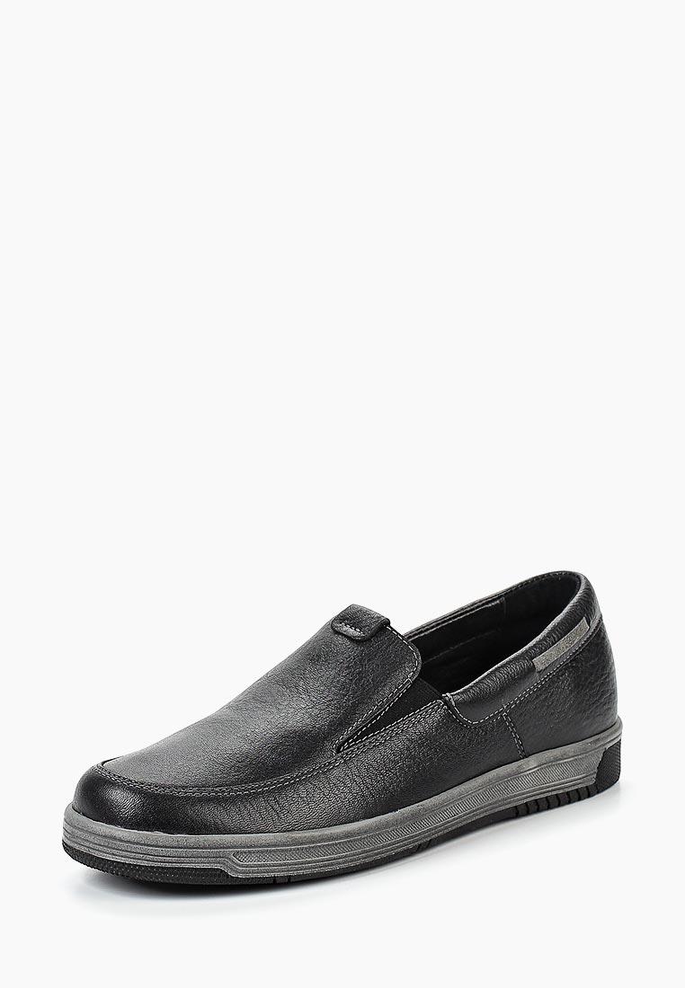 Обувь для мальчиков Юничел 6P5491