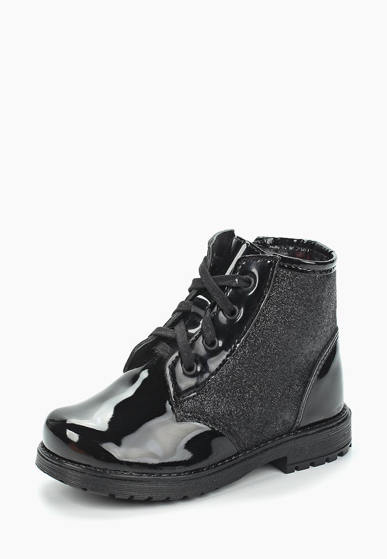 Ботинки для девочек Юничел 2C4731