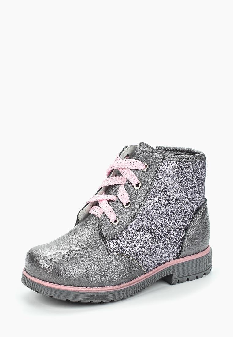 Ботинки для девочек Юничел 2C4732
