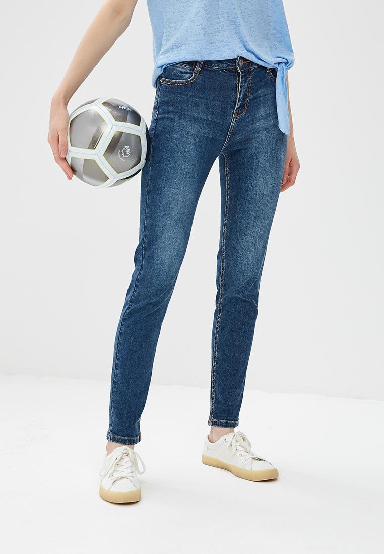 Зауженные джинсы Zarina 8224437737103
