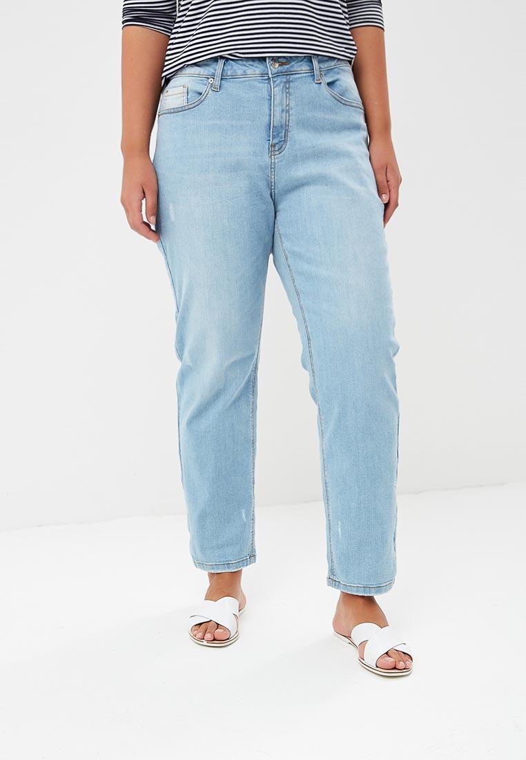 Прямые джинсы Zarina 8224438738101