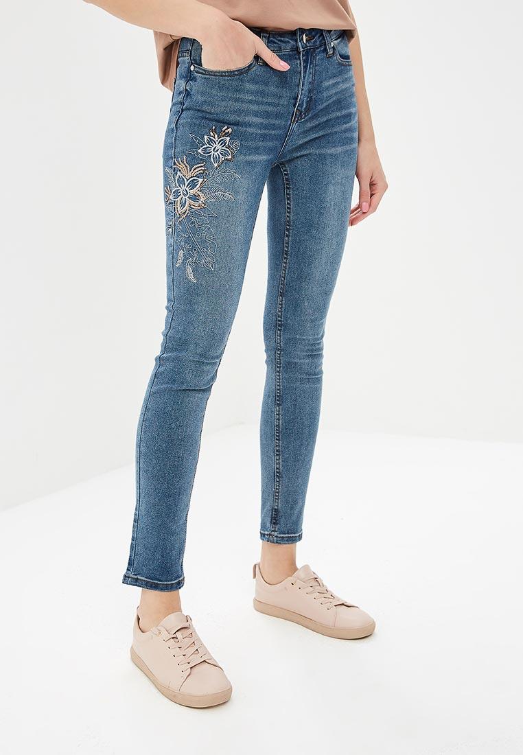 Зауженные джинсы Zarina 8224442742102