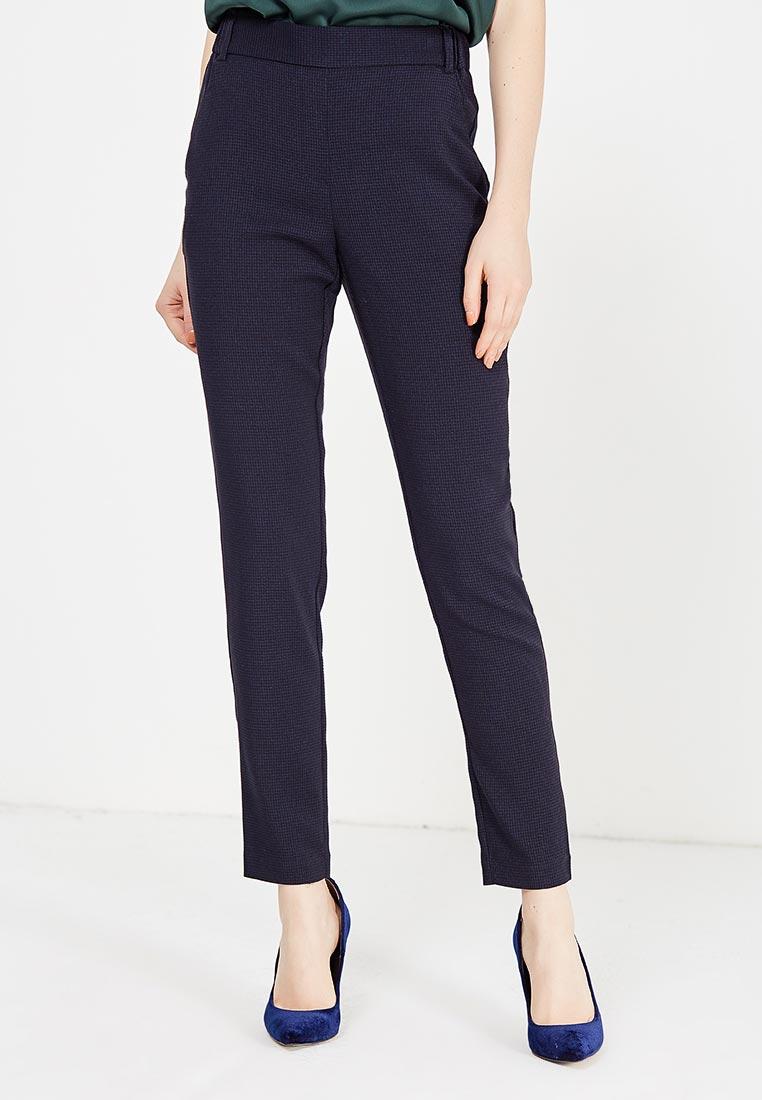 Женские зауженные брюки Zarina 7420205707045