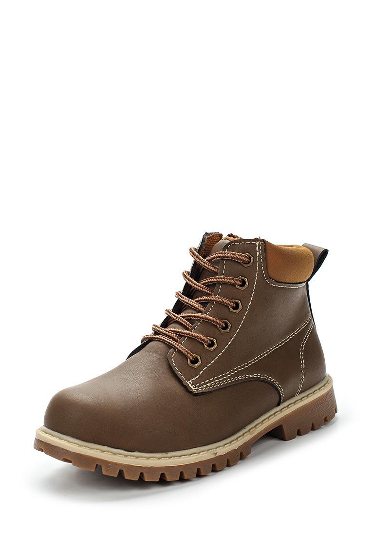 Ботинки для мальчиков Zenden Active 219-32BR-012SR